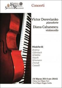 concerto_240314