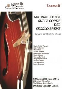 concerto06052014